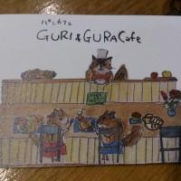 グリグラカフェ