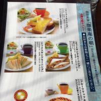 深谷市小前田     「珈琲庵」深谷花園店