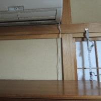 地震対策で家具の固定(何年もかかりました)