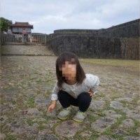 沖縄 家族旅行2016 その5