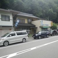 6月19日 鮎釣り例会!
