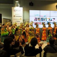 海外旅行フェア2016 「フラダンス」③