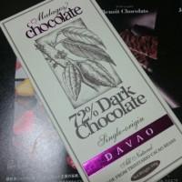 2017年 チョコレート その4