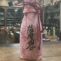 薩摩国分 かめ壺熟成5年熟成。