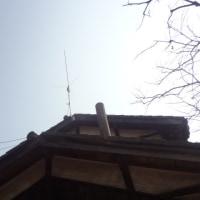 29-03/20  陽気に誘われて 広峰山で運用してみた。
