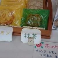 シフォンケーキとクッキーのお店うさぎとみかん くまさんのぼうけん5/24
