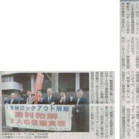 #akahata 解雇撤回 職場復帰へ/日本IBMと第3次原告和解 東京地裁・・・今日の赤旗記事