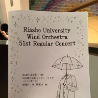 Rissho University Wind Orchestra 51th Regular Concert
