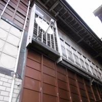日本の美を伝えたい―鎌倉設計工房の仕事 232