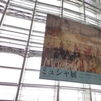 ミュシャ展(国立新美術館)