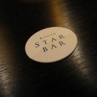 京都・先斗町 『京都STAR BAR(スタアバー)』さん 同級生がバーテンダーのお店