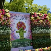 全国都市緑化よこはまフェア(日本大通り)