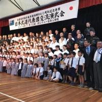 平成28年度オーストラリア連邦派遣日本武道代表団「日豪友好協力基本条約調印40 周年記念事業」の様子!