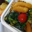 小松菜のお浸しは役に立つ