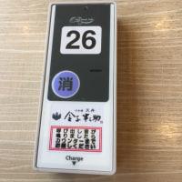 金子半之助@三井アウトレットパーク木更津
