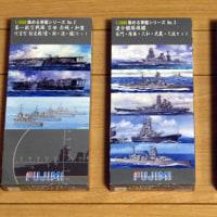 「集める軍艦シリーズ」と「しらね」をゲット!