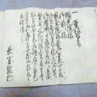 ■明治八年松平春嶽公夫人「勇姫様」熊本入り