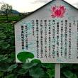清水宗治の切腹と辞世の句 in 岡山市高松