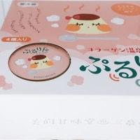 おおいた お土産ファイル♪ Vol.4