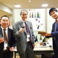 「日本ブドウ・ワイン学会」で展示@甲府