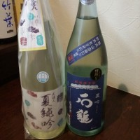 中国・四国・九州地方の日本酒 其の65