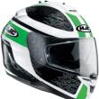2017/07/18>ヘルメット購入 その4