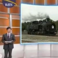 WBS ワールドビジネスサテライト:テレビ東京 2016/12/01(木)