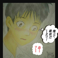 赤い衝撃シリーズその②。