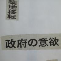 コラージュ川柳 116