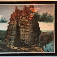 ボイマンス美術館所蔵ブリューゲル「バベルの塔」展 行って来ました。