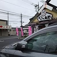 ばんどう太郎