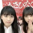 「乃木坂SHOWROOM」神回2連発!!(笑)