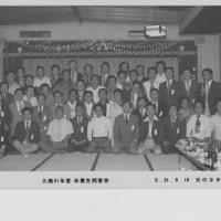 「卒業10年 記念同窓会」 再掲載