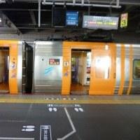 徳島ツアー 1