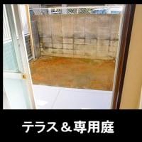 福岡市西区石丸 大型屋根付駐輪場完備 中型バイクもOK! ■アルティ新室見104号
