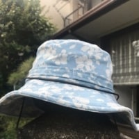 玉川高島屋 ASO