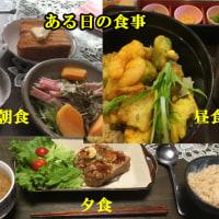 11月コース開始前、準備段階のお食事メニュ