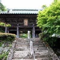 5年半振りの松尾寺(まつのおでら)