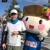 第1回「おおがきハーフマラソン2016」完走しました。