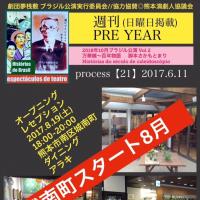 PRE-YEAR(21)