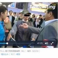 桜井誠「江川麻莉婦人部長が暴漢に襲われ腹に二発拳を入れられたそうです。警察官もビデオで傷害の事実があったことを確認しました」