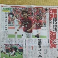 第8節 札幌戦(H)3