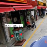 釜山中華街とΛとヲタク