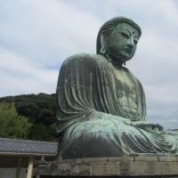 鎌倉の大仏さま こんにちわ