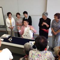 平成27年度蓮田市書道連盟 講演会