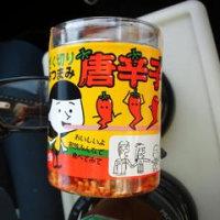 最近ハマっているスナック(?)