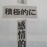 コラージュ川柳 102