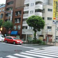 中央線新宿駅(北新宿二丁目 成子坂下交差点)