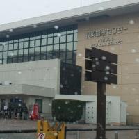 ビューティワールドジャパン福岡へ行ってきました。