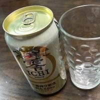 ビールテイスト♪